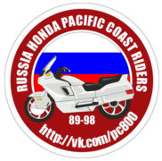Honda PC 800 (Pacific Coast 800)