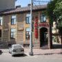 The hotel Derzhavin